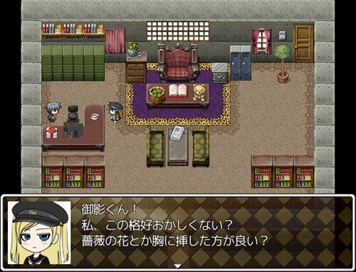 迷☆探偵の助手~1000DL記念~ Game Screen Shot1