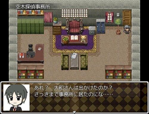 迷☆探偵の助手~1000DL記念~ Game Screen Shot2