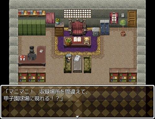 迷☆探偵の助手~1000DL記念~ Game Screen Shot4
