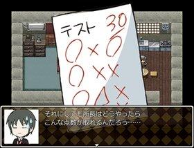 迷☆探偵の助手~1000DL記念~ Game Screen Shot5