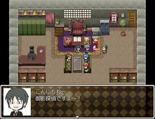 迷☆探偵の助手~1000DL記念~ Game Screen Shots