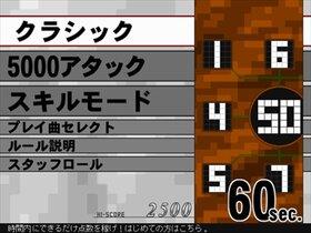 50-FIFTY- Game Screen Shot2