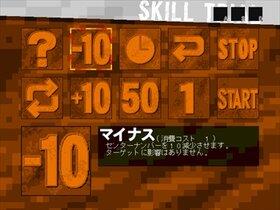 50-FIFTY- Game Screen Shot5