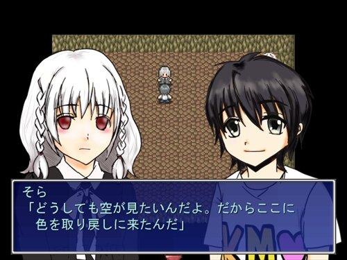 レイリー散乱と僕 Game Screen Shot1