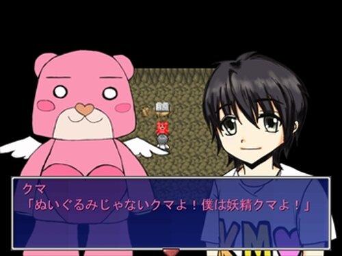 レイリー散乱と僕 Game Screen Shot2