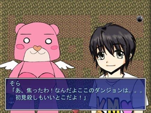 レイリー散乱と僕 Game Screen Shot4