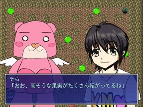 レイリー散乱と僕 Game Screen Shot5