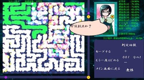 ブルートフォーススピリット Game Screen Shot4