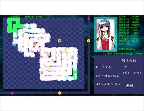 ブルートフォーススピリット Game Screen Shots