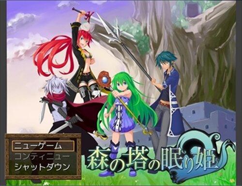 森の塔の眠り姫 Game Screen Shot2