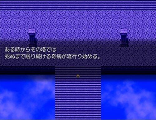 森の塔の眠り姫 Game Screen Shot3
