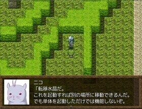 森の塔の眠り姫 Game Screen Shot4
