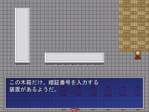 シンプル型:脱出ゲーム Game Screen Shot