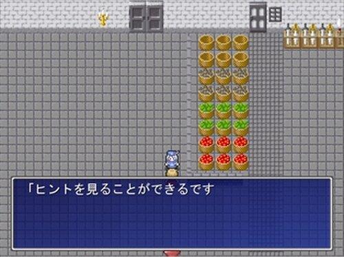 シンプル型:脱出ゲーム Game Screen Shot4