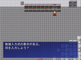 シンプル型:脱出ゲーム Game Screen Shot5