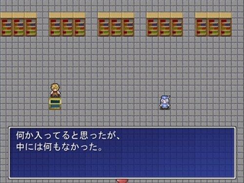 シンプル型:脱出ゲーム Game Screen Shots