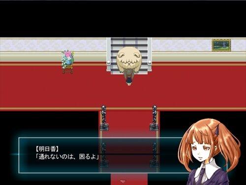 桜色ものがたり Game Screen Shot