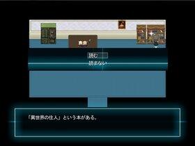桜色ものがたり Game Screen Shot3