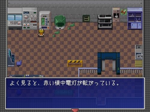 近未来物語Another Game Screen Shot