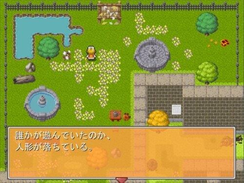 近未来物語Another Game Screen Shot4