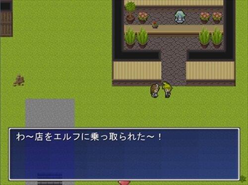アナータの冒険 Game Screen Shot2