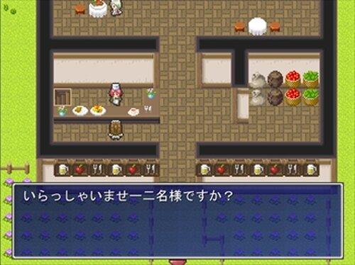 アナータの冒険 Game Screen Shot3