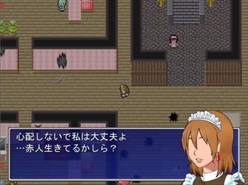アナータの冒険 Game Screen Shot5