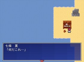空が至る温度 Game Screen Shot3