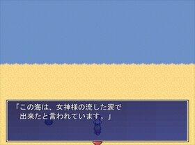 空が至る温度 Game Screen Shot4