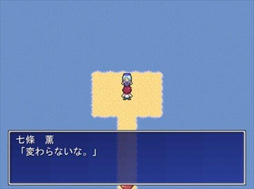 空が至る温度 Game Screen Shots