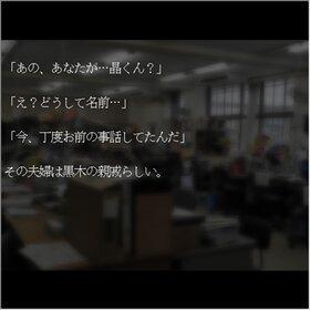 クロキトアキラ Game Screen Shot2
