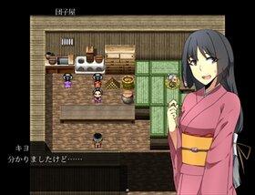 桜月夜に咲く花よ Game Screen Shot2
