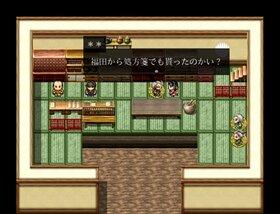 桜月夜に咲く花よ Game Screen Shot3
