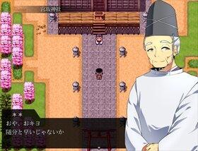 桜月夜に咲く花よ Game Screen Shot4