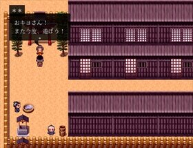 桜月夜に咲く花よ Game Screen Shot5