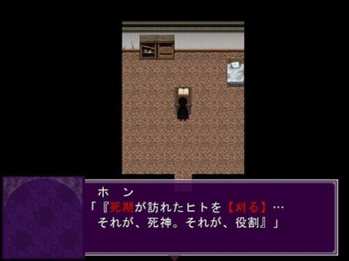 カル Game Screen Shot2