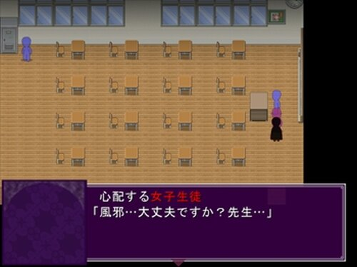 カル Game Screen Shot4