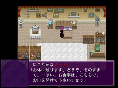 カル Game Screen Shot5