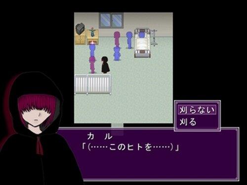 カル Game Screen Shots