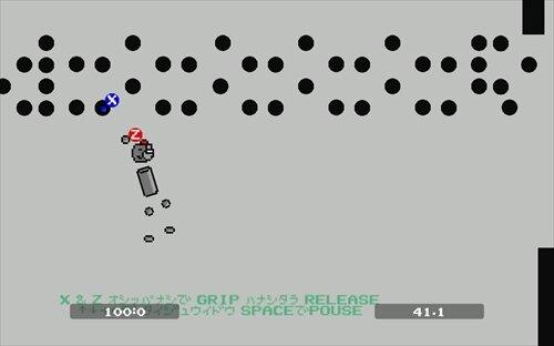 がんばれ!うんていロボ Game Screen Shot1
