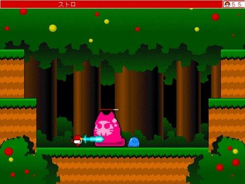ボクのボスラッシュ Game Screen Shot1