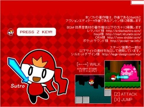 ボクのボスラッシュ Game Screen Shot2