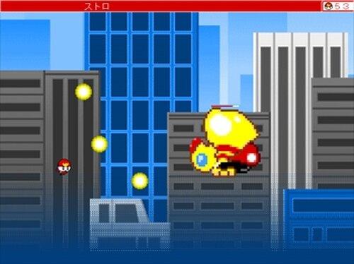 ボクのボスラッシュ Game Screen Shot3