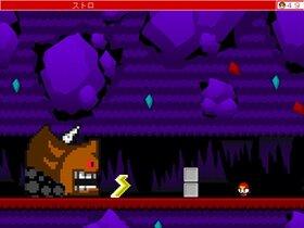 ボクのボスラッシュ Game Screen Shot4