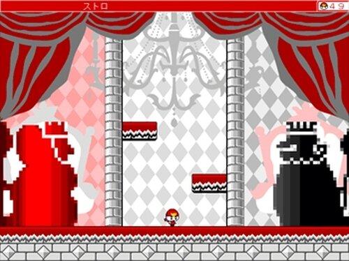 ボクのボスラッシュ Game Screen Shot5