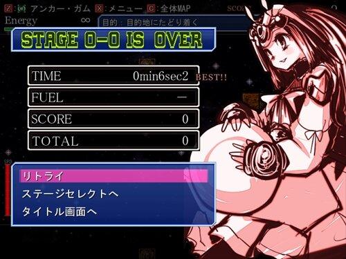 アンカーガム Game Screen Shot1
