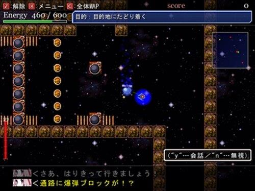 アンカーガム Game Screen Shot2