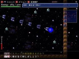 アンカーガム Game Screen Shot3