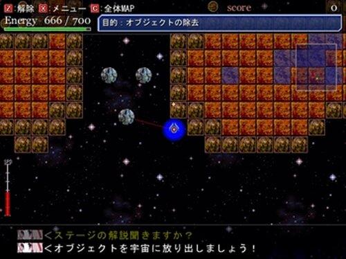 アンカーガム Game Screen Shot4