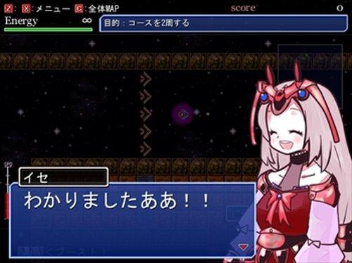 アンカーガム Game Screen Shot5